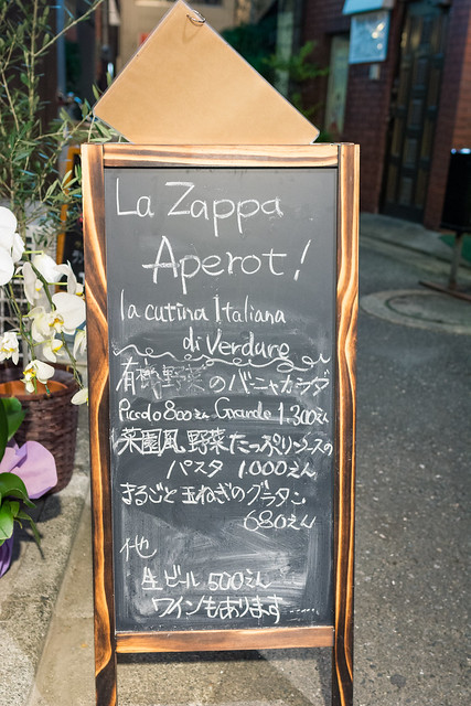 北千住「La ZAPPA」