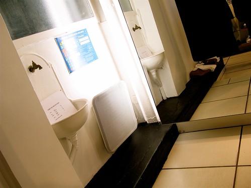 Dressing Room Flickr Photo Sharing