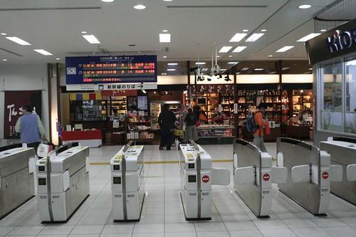 鹿児島中央駅 鹿児島