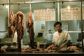 The Butcher Of Meizhou | by tarotastic