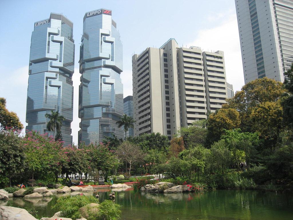 Hong Kong Park: an urban oasis