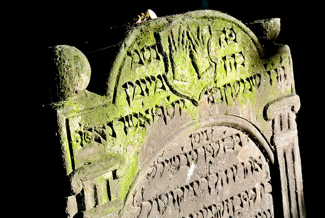 Prague_Old Jewish Cemetery_2016-17