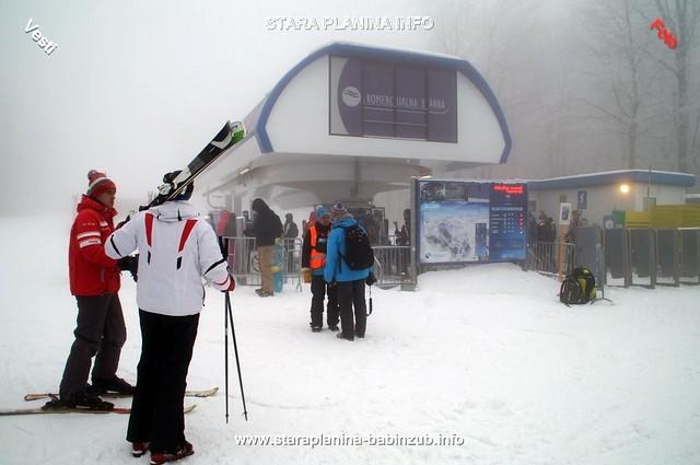 Uspešan početak Ski sezone na Staroj planini