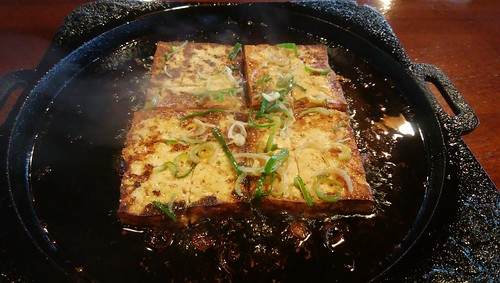 gifu-takayama-kunihachi-tofu-steak-set-meal01
