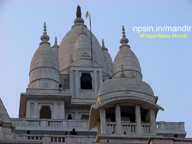 One of the most famous and crowded manokamana purn temple of Mathura - Vrindavan.