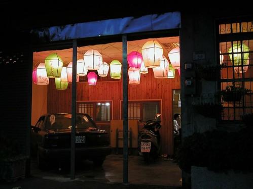 Mini sky lanterns