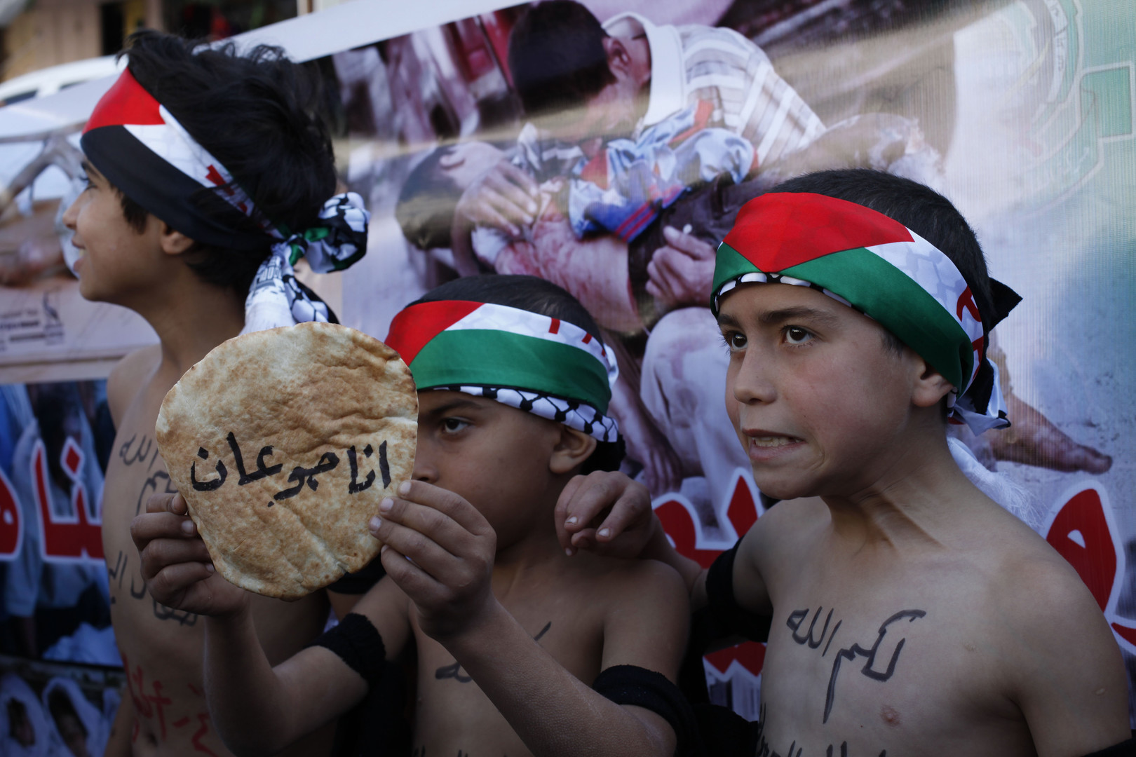 مخيم اليرموك 1