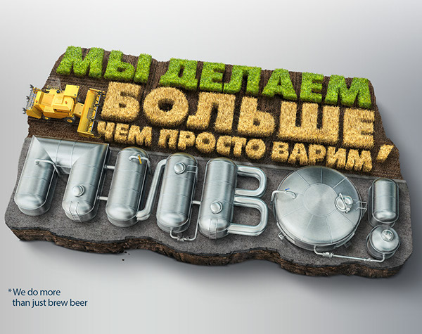 russiabrewinfo-01