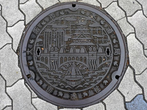 Osaka city Osaka pref, manhole cover 5 (大阪府大阪市のマンホール5)