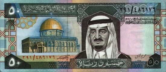 SaudiArabiaP24b-50Riyals-(1983)-donatedth_f