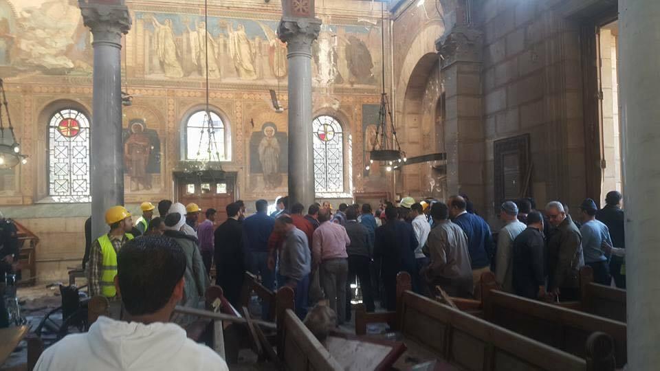 انفجار القاهرة 1