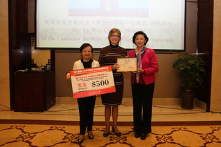 Dec 09 '16 The 8th Xiamen University Confucius Institute Partnership Workshop
