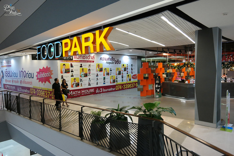 central festiva hatyai food park