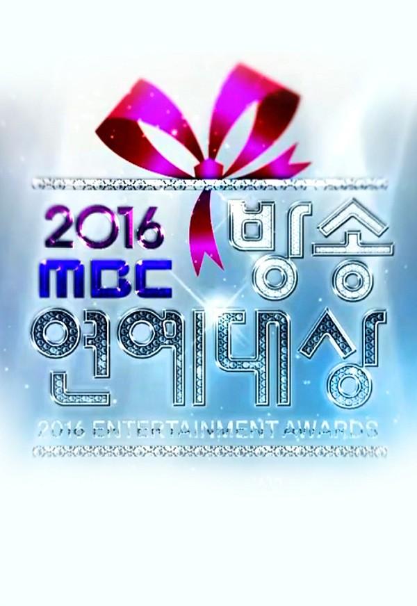 Lễ Trao Giải MBC 2016 (2016)