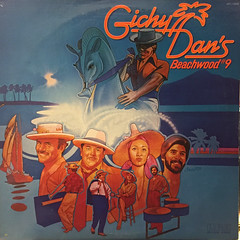GICHY DAN'S BEACHWOOD #9:GICHY DAN'S BEACHWOOD #9(JACKET A)