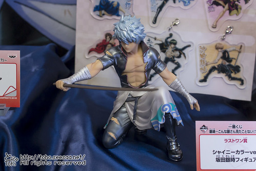 Jumpfesta2017_banpresto_1-198