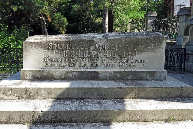 Feodosia, S. Sargis, Ayvazovski's tomb, 2016.06.24 (06)