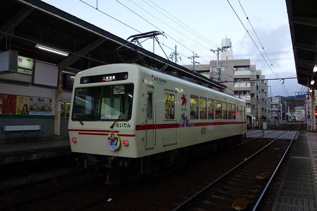 2016/11 叡山電車×きんいろモザイクPretty Days ラッピング車両 #09