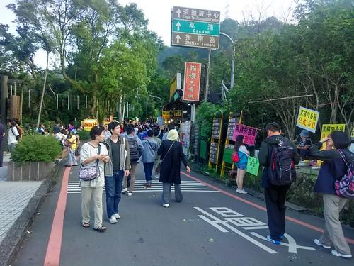 taiwan2016_g