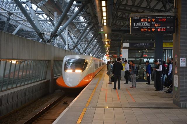 TR04:高鐵台中站