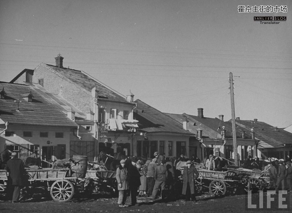 1938年罗马尼亚59