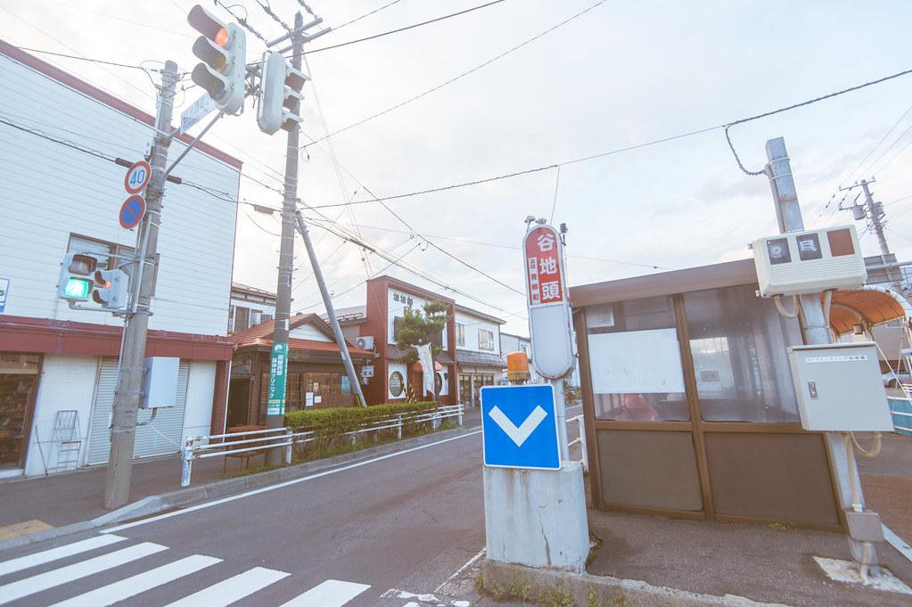 函館電車,八幡宮,谷地頭車站