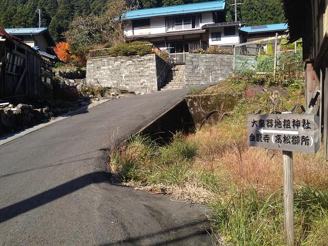 天狗堂 登山口への道