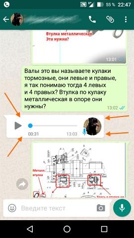 tumblr_oi6xg3sfse1sixya8o1_400