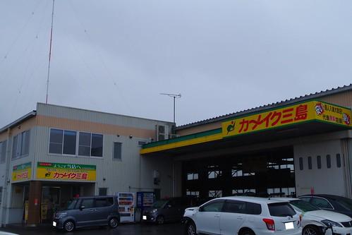 IMGP5749