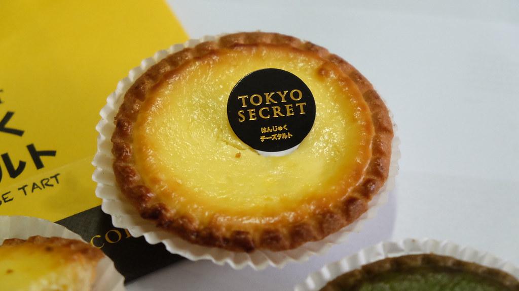 Tokyo Secret-Harujuku Cheese Tart