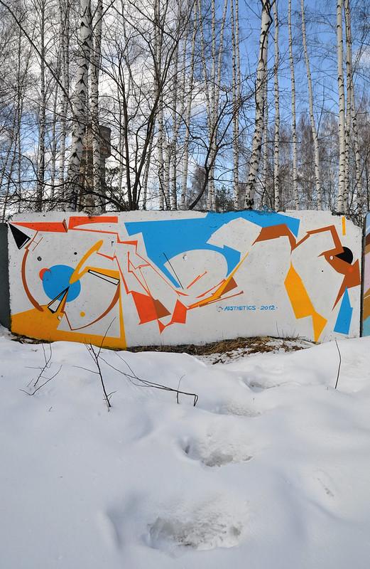 2012 жко-белый1