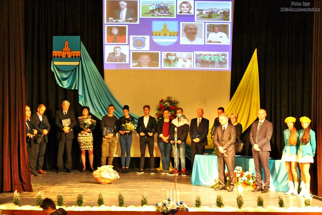 Svečana sjednica 2016.