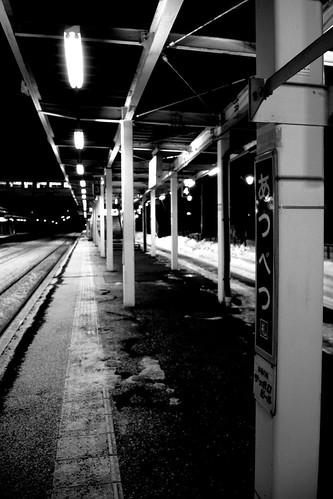 Atsubetsu Station in Sapporo on JAN 02, 2017 (1)