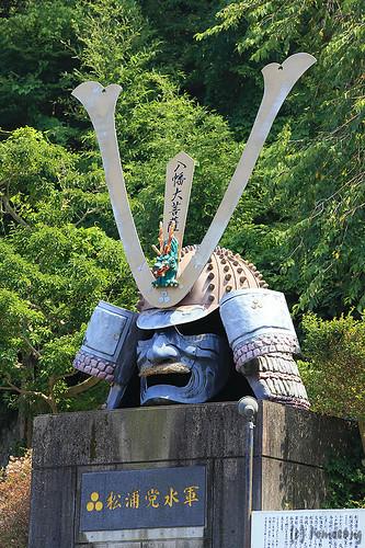 the Matsuura suigun