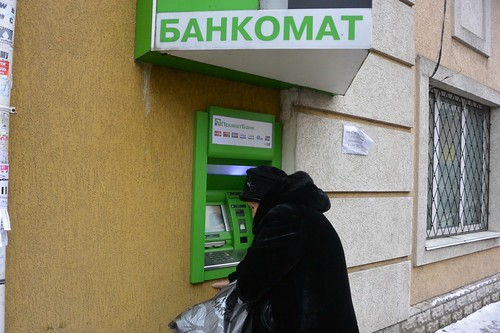 ПриватБанк банкомат