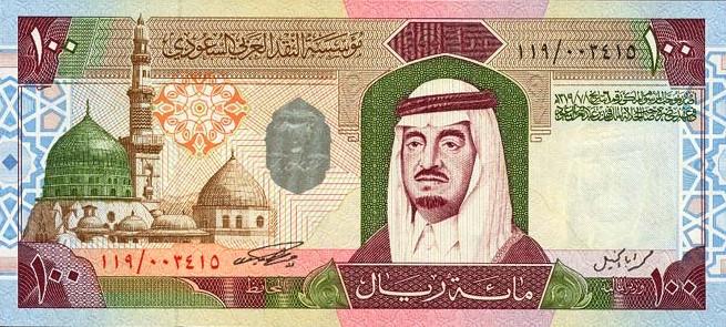 SaudiArabiaP25-100Riyals-(1984)-donatedth_f