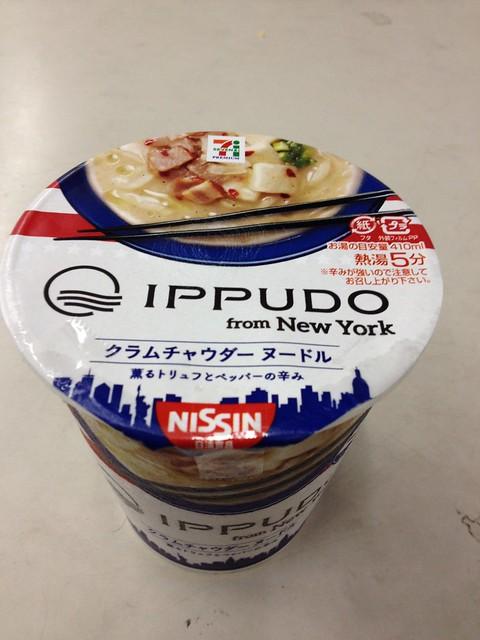 IPPUDO Cram chowder noodle