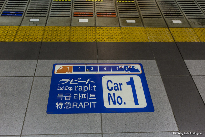 Kansai Airport Express Rapi_t-18