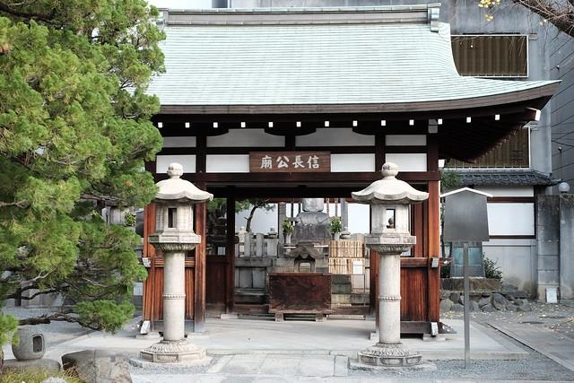 Nobunaga Memorial
