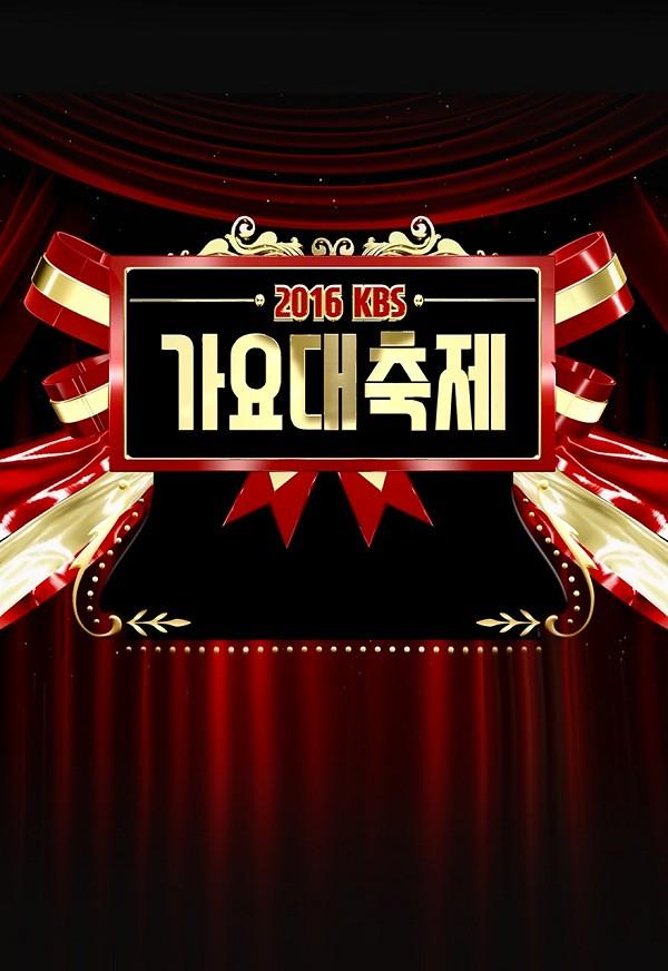 KBS Song Festival 2016 (2016)