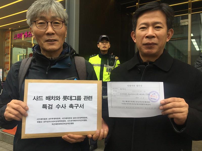 20170105_사드 특검수사촉구 기자회견