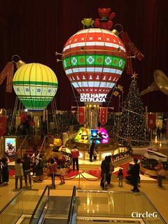 CIRCLEG 香港 太古 鰂魚涌 太古城 TAIKOO Cityplaza 熱氣球 2016聖誕 遊記 聖誕 2016  (11)