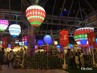 CIRCLEG 香港 太古 鰂魚涌 太古城 TAIKOO Cityplaza 熱氣球 2016聖誕 遊記 聖誕 2016  (5)