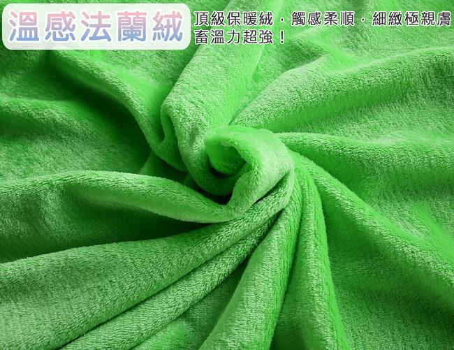 6-長春藤綠