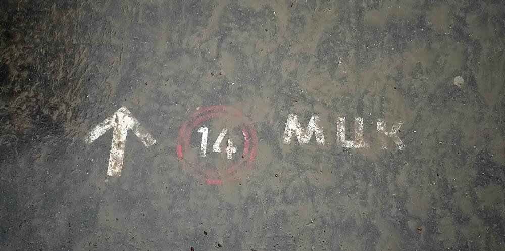 МЦК-2