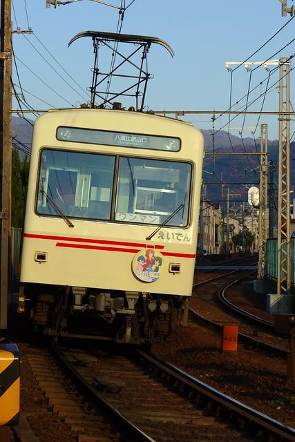 2016/12 叡山電車×きんいろモザイクPretty Days ラッピング車両 #11