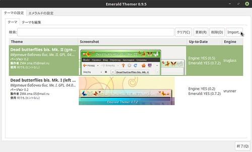 Emerald Themer 0.9.5_012
