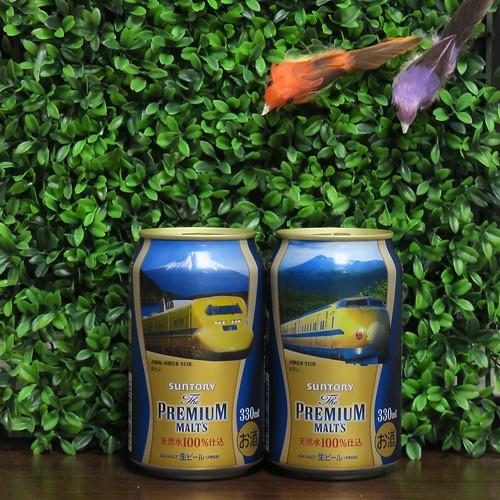 ビール:ドクターイエローのプレモル