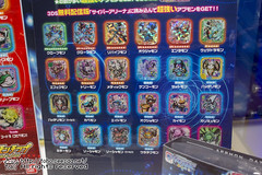 Jumpfesta2017_BANDAI-115