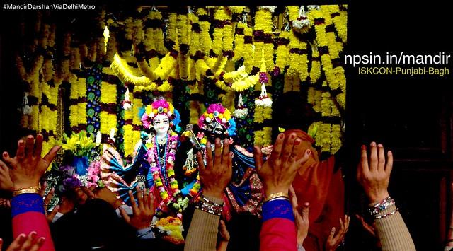 दिल्ली के प्रसिद्ध श्री कृष्ण मंदिर।